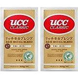 UCC クラシック リッチモカブレンド レギュラーコーヒー(粉) 真空パック 200g ×2個 レギュラー(粉)