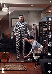 小林賢太郎テレビ6・7 [DVD]