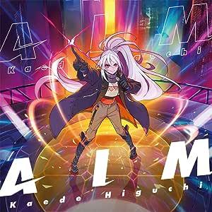 樋口楓 メジャー1stアルバム「AIM」 【完全生産限定盤】
