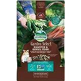 (1.5lb) Oxbow Garden Select Hamster/ Gerbil