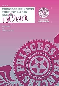 "【Amazon.co.jp限定】PRINCESS PRINCESS TOUR 2012-2016 再会 -FOR EVER- ""後夜祭""at 豊洲PIT [DVD](オリジナルクリアファイル付き)"