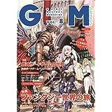 ゲームマスタリーマガジン第8号