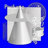 【Amazon.co.jp限定】ポリゴンウェイヴ EP (初回限定盤A)(Blu-ray付)(特典:オリジナルクリアファ…