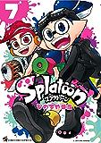 Splatoon(7) (てんとう虫コミックス)