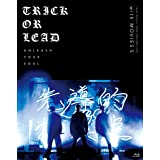 「Lead Upturn 2020 ONLINE LIVE ~Trick or Lead~」with「MOVIES 5」Blu-ray(特典なし)