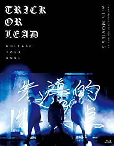 【Amazon.co.jp限定】「Lead Upturn 2020 ONLINE LIVE ~Trick or Lead~」with「MOVIES 5」Blu-ray(Leadブロマイドセット(ソロ3枚組)【Aタイプ】付)