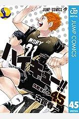 ハイキュー!! 45 (ジャンプコミックスDIGITAL) Kindle版