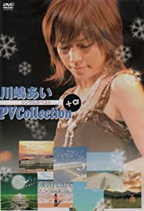 PV Collection+α [DVD]