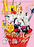 ARTcollectors'(アートコレクターズ) 2020年 6月号