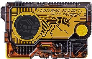 仮面ライダーゼロワン DXライトニングホーネットプログライズキー