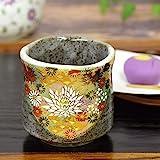 九谷焼 湯呑み 金花詰 陶器 和食器 湯呑み茶碗 日本製