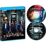 エスケープ・ルーム ブルーレイ&DVDセット [Blu-ray]