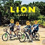 【早期購入特典あり】LION(通常盤)(noovyオリジナルポスター(B3サイズ)付)