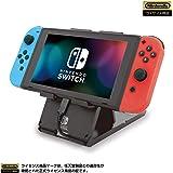 【任天堂ライセンス商品】NEWプレイスタンド for Nintendo Switch 【Nintendo Switch Lite対応】