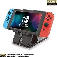 【任天堂ライセンス商品】NEWプレイスタンド for Nintendo Switch 【Nintendo Switch…
