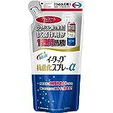 イータック抗菌化スプレーα アルコールタイプ つめかえ用