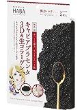 ハーバー キャビアプラセンタ コラーゲンマスク 5包入り(箱入)
