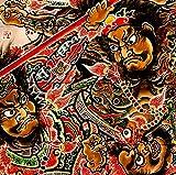 【Amazon.co.jp限定】 異次元からの咆哮 (通常盤)(オリジナル特典:ジャケット柄ステッカー)