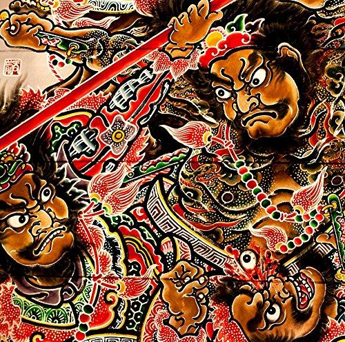 【Amazon.co.jp限定】 異次元からの咆哮 (初回限定盤)(オリジナル特典:ジャケット柄ステッカー)