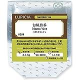 LUPICIA(ルピシア) 白桃煎茶 50gパック(リーフ) 【8284】