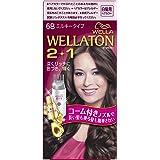 ウエラトーン 2+1 ミルキー EX 6B やや明るいピュアブラウン 白髪染め コーム付きノズルで簡単 医薬部外品