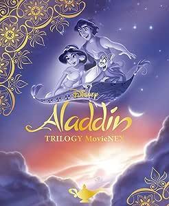 【メーカー特典あり】アラジン トリロジー MovieNEX (期間限定) [ブルーレイ+DVD+デジタルコピー(クラウド対応)+MovieNEXワールド] (『美女と野獣』クリアアートカード3枚セット付)[Blu-ray]