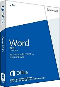 【旧商品/2016年メーカー出荷終了】Microsoft Office Word 2013 通常版 [プロダクトキーのみ] [パッケージ] [Windows版](PC2台/1ライセンス)