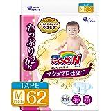【テープ Mサイズ】グーン マシュマロ仕立て はじめての肌着 (6~11kg) 62枚