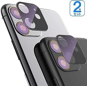 iPhone 11 カメラ保護フィルム スクリーンプロテクター カメラフィルム レンズ保護 高透過率 硬度9H 耐衝撃 耐スクラッチ 飛散防止 一体感溢れ 自動吸着 気泡防止 【2枚入り】