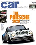 car MAGAZINE (カーマガジン) 2020年4月号 Vol.502