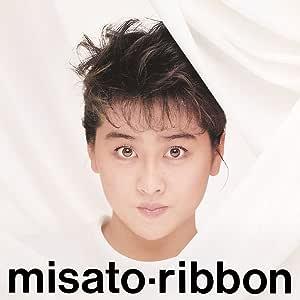 ribbon -30th Anniversary Edition-(初回生産限定盤)(DVD付)