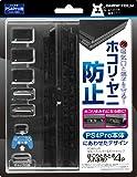 PS4 Pro (CUH-7000シリーズ) 用フィルター&キャップセット『ほこりとるとる入れま栓!4P (ブラック…