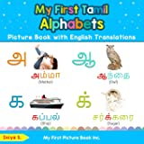 My First Tamil Alphabets Picture Book with English Translations: Bilingual Early Learning & Easy Teaching Tamil Books for Kid