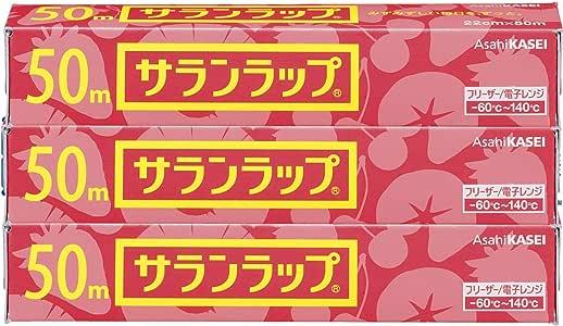 【まとめ買い】サランラップ 22cm×50m 3本パック