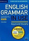 学習手帳付 日本限定版 English Grammar in Use 5th edition Book with ans…