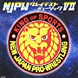 新日本プロレスリング NJPWグレイテストミュージックⅦ