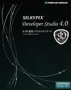SILKYPIX Developer Studio 4.0 Windows (パッケージ)