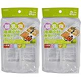 スケーター 離乳食 保存容器 冷凍 小分けトレー 4個取り 2個組セット 80ml TRMR4