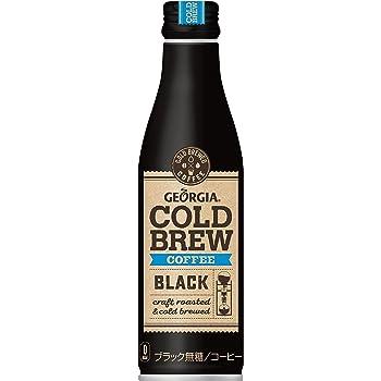ジョージア コールドブリューコーヒー ブラック