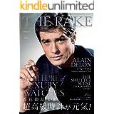 THE RAKE JAPAN EDITION(ザ・レイク ジャパン・エディション) ISSUE 41 (2021-07-26) [雑誌]