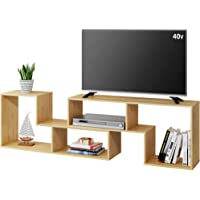 DEVAISE テレビ台 テレビラック テレビボード ローボード 伸縮 幅105~210cm 60インチまで対応 コーナ…