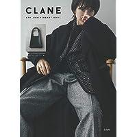 CLANE 5TH ANNIVERSARY BOOK (ブランドブック)