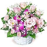 【結婚記念日】トルコキキョウとデンファレのアレンジメント yb00-511587 花キューピット 花 ギフト お祝い 記念日 プレゼント