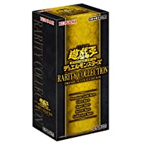 遊戯王OCG デュエルモンスターズ RARITY COLLECTION -PREMIUM GOLD EDITION- B…