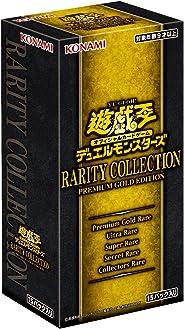 遊戯王OCG デュエルモンスターズ RARITY COLLECTION -PREMIUM GOLD EDITION- BOX