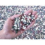 自社製造・日本製・国産砂利 スペシャル五色玉砂利(五色砂利)20kg袋 5サイズ(6mm~30mm) (2分(6~8mm))