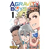 AGRAVITY BOYS 1 (ジャンプコミックス)