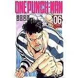 ワンパンマン 6 (ジャンプコミックス)