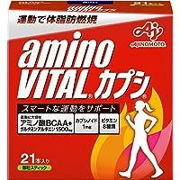味の素 アミノバイタル カプシ 21本入箱
