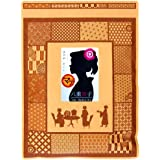 八重撫子 ブラックマテ茶 200g (2g×100包) マテ茶 ローストマテ 健康 サポート
